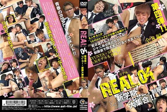 Get Film REAL 4